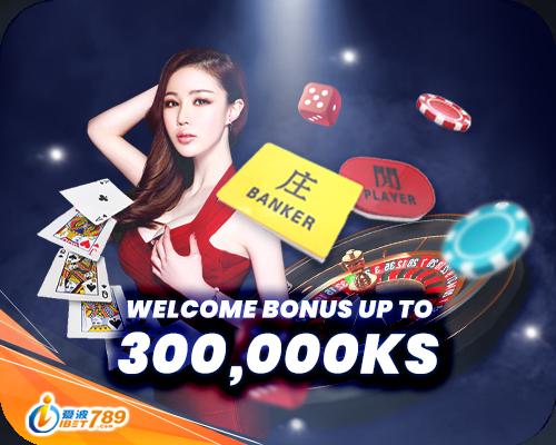 ibet789 myanmar welcome bonus up to 300,000ks banner register